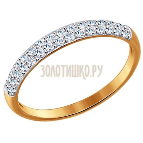 Кольцо из золота с фианитами 017149
