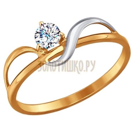 Кольцо из золота с фианитом 017219