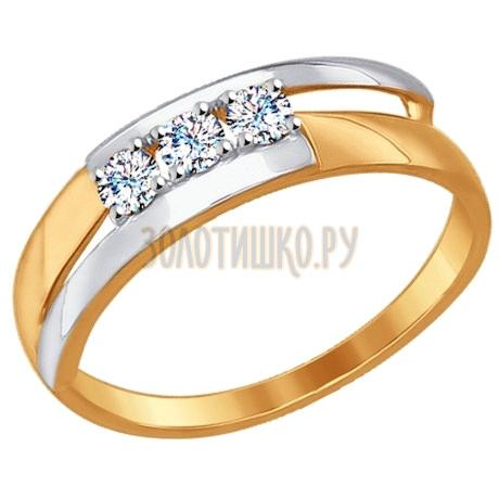 Кольцо из золота с фианитами 017224