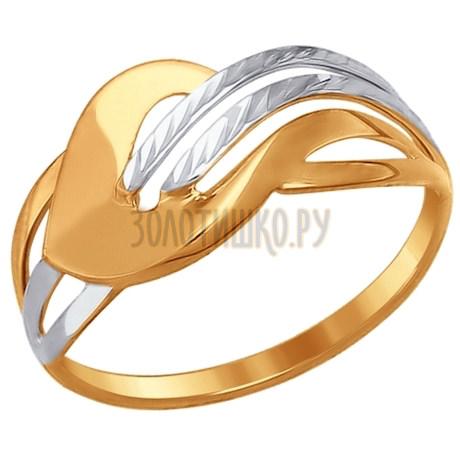 Кольцо из золота с алмазной гранью 017243