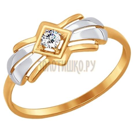 Кольцо из золота с фианитом 017250