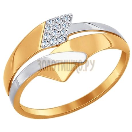 Кольцо из золота с фианитами 017259