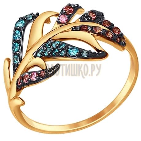 Кольцо из золота с зелеными и розовыми фианитами 017408