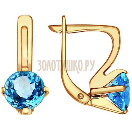 Серьги из золота с голубыми фианитами 020119