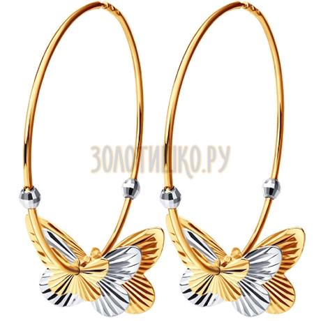 Серьги конго с бабочками 020693