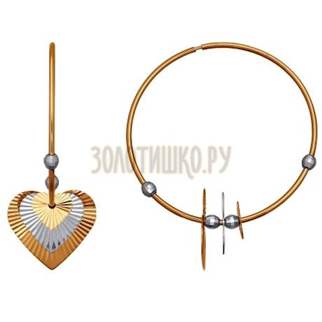 Серьги конго из комбинированного золота с алмазной гранью 020695