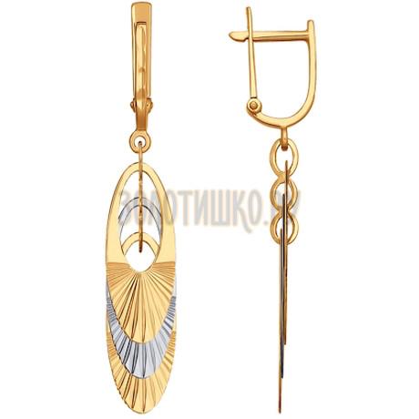 Серьги длинные из комбинированного золота с алмазной гранью 020812