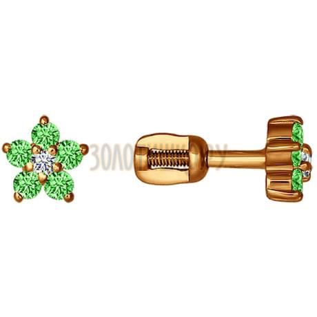Серьги-пусеты из золота с зелеными фианитами 020916