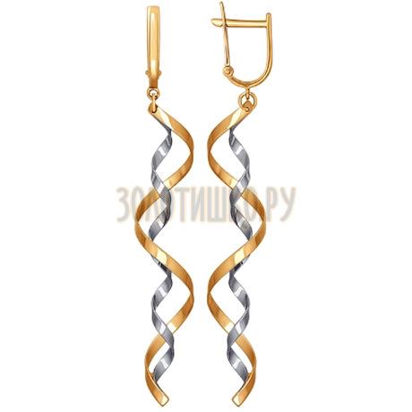 Серьги длинные из комбинированного золота 021182