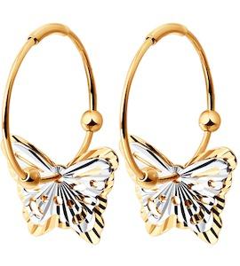 Серьги конго с бабочками 021328