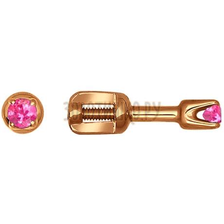 Серьги-пусеты из золота с розовыми фианитами 021941