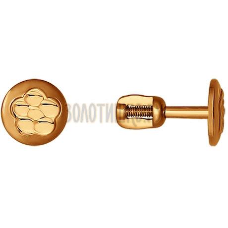 Серьги-пусеты из золота с алмазной гранью 022360