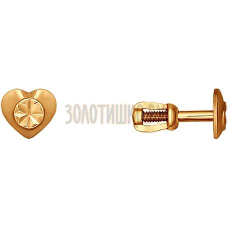 Серьги-пусеты из золота с алмазной гранью 022371