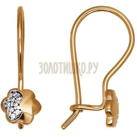 Серьги из золота с фианитами 026311