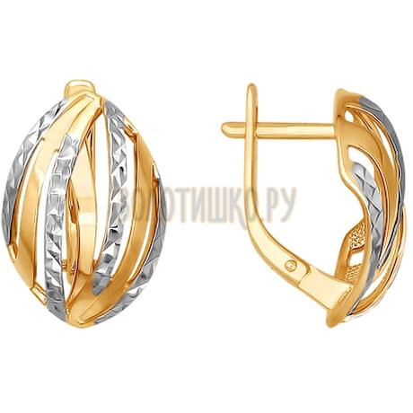 Серьги из золота с алмазной гранью 026404