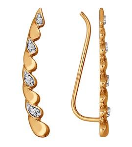 Серьги из золота с фианитами 026532