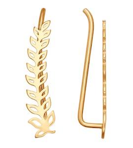 Серьги с листочками из золота 026579