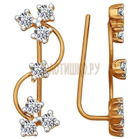 Серьги из золота с фианитами 026650