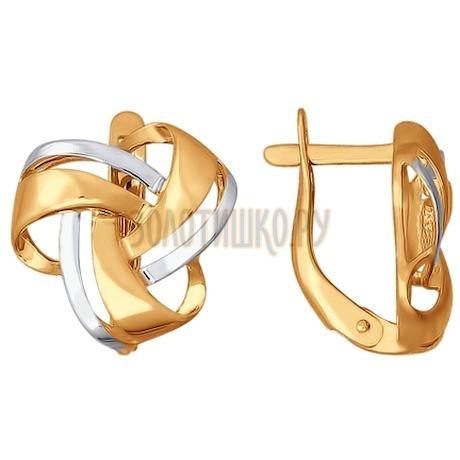 Серьги из золота 026655