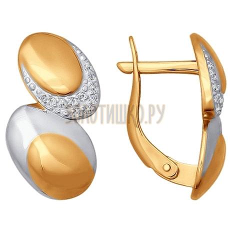 Серьги из золота с фианитами 026758