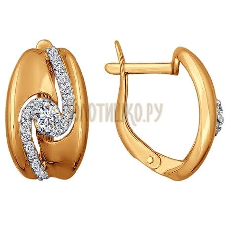 Серьги из золота с фианитами 026773