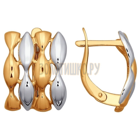 Серьги из золота 026781