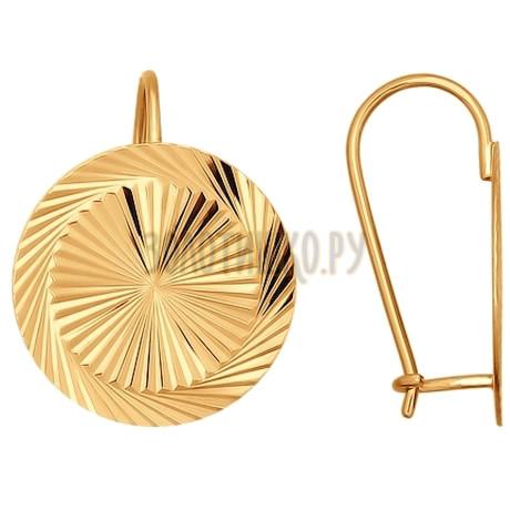 Серьги из золота с алмазной гранью 026793