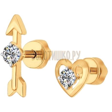 Серьги-пусеты из золота с фианитами 026804