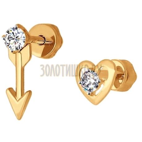 Серьги-пусеты из золота с фианитами 026834