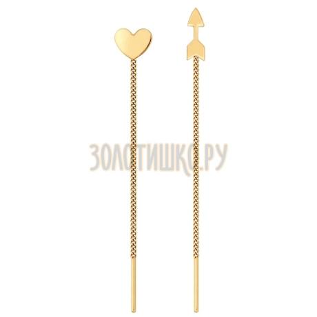 Серьги-цепочки из золота 026845