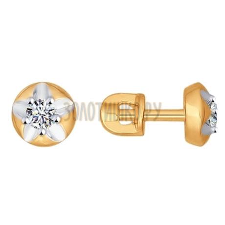 Серьги-пусеты из золота с фианитами 026874