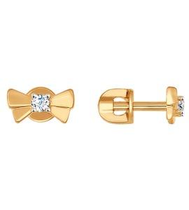 Серьги-пусеты из золота с фианитами 026940