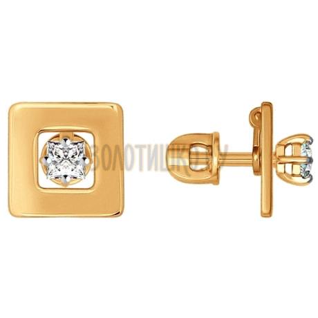 Серьги-пусеты из золота с фианитами 026981