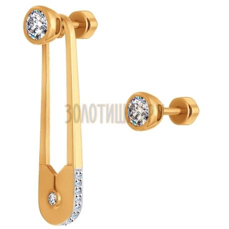 Серьги длинные из золота в виде булавки с фианитами 026987