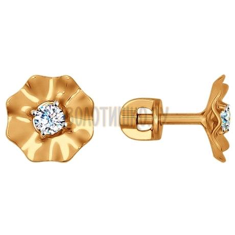 Серьги-пусеты из золота с фианитами 026988