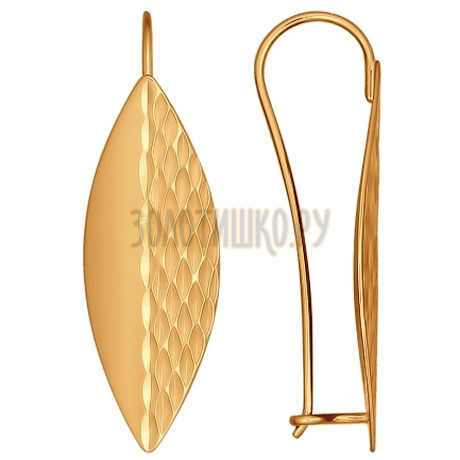 Серьги из золота с алмазной гранью 027131