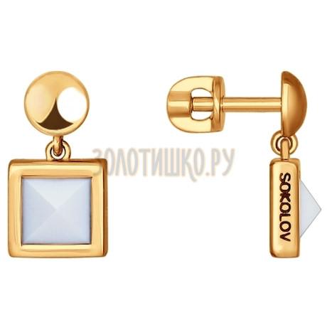 Серьги-пусеты из золота с ситаллами-кахолонгами 027152