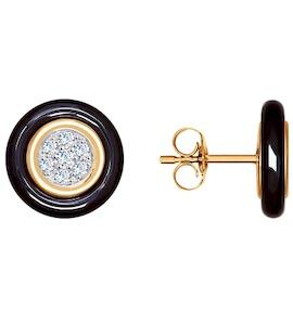 Серьги-пусеты из золота с чёрными керамическими вставками и фианитами 027218