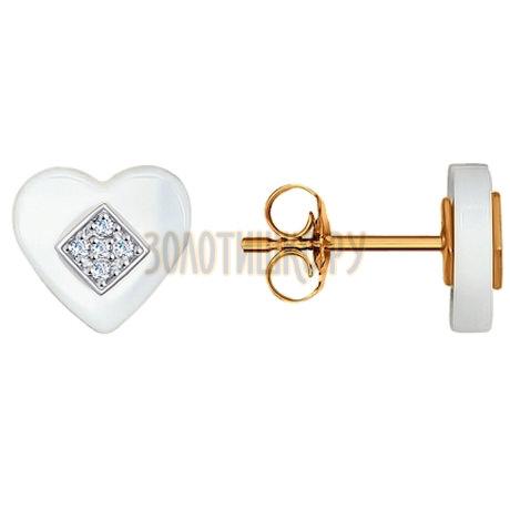 Серьги-пусеты из золота с керамикой и фианитами 027220