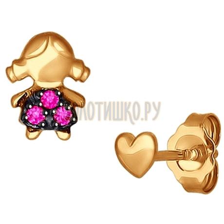 Серьги-пусеты из золота с красными фианитами 027238