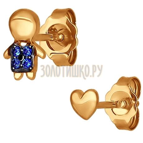 Серьги-пусеты из золота с синими фианитами 027239