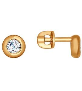 Серьги-пусеты из золота с фианитами 027240