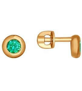 Серьги-пусеты из золота с фианитами 027242