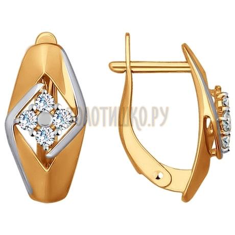 Серьги из золота с фианитами 027245