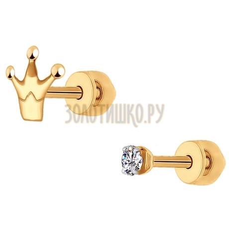 Серьги-пусеты из золота с фианитом 027271