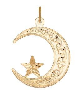 Мусульманская подвеска с гравировкой и алмазной гранью 032218