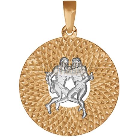 Подвеска знак зодиака из комбинированного золота с алмазной гранью «Близнецы» 032339