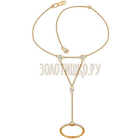 Золотой cлейв-браслет с фианитами 050827