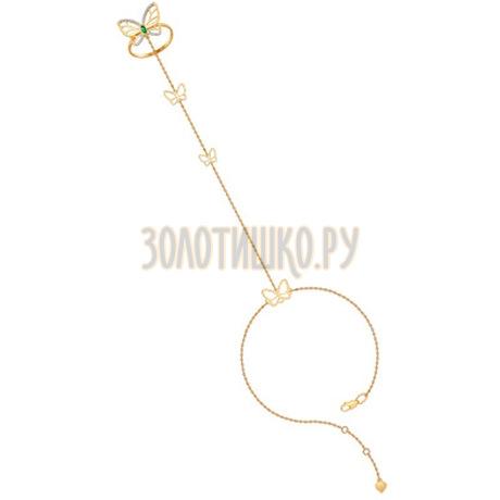 Браслет слейв-браслеты из золота с зелёным фианитом 050874