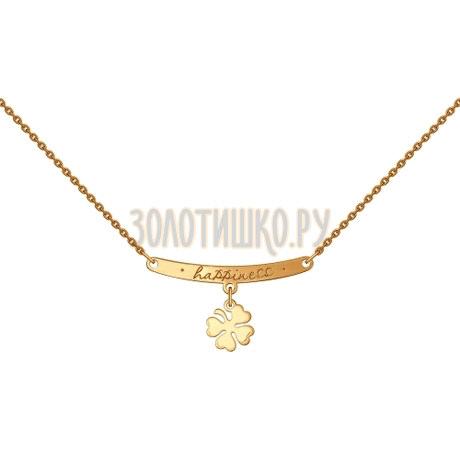 Колье «Счастье» из золота 070202